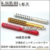 germanium face roller