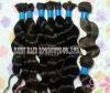 high quality brown remy virgin brazilian human hair weft extension brazilian weave hair wavy