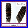high quality hair weaving deep wave 100g/pcs