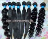 high quality remy virgin brazilian human hair weft extension brazilian weave hair body wave black