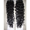 homeage curly hair indian machine weft