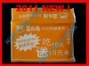 hot sell !MOQ 5K bagl item envelope wallet tissue
