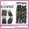 hot sell brazilian hair weaving