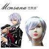 hotsale Vampire Knight Zero Kiryu Cosplay/doll/party synthetic wig