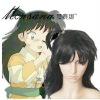 hotsale cool Inuyasha Rin Cosplay/doll/party synthetic wig