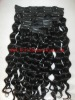 indian human hair clip in hair extension