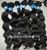 indian kinky curly remy hair weave