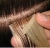 instock virgin hair skin wefts hair weaving