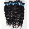"luxury natural wavy 12""-34"" virgin brazilian hair extensions"