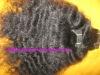machine weft human hair exporter