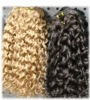 manufacture price deep wave style hair products