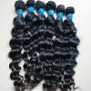 mongolian hair extensions natural virgin wavy hair weft