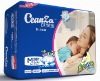 new improved buggies disposable baby diapers