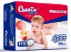 new improved comfortable baby diapers