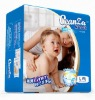 new improved diaposable baby diaper