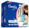 new improved non-woven baby diaper