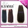 original brazilian hair weave bebe curl