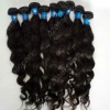original virgin cambodian hair weft one bundle cut from one's head