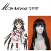 perfect-cool ARIA Akira E. Ferrari Black Cosplay synthetic Wig