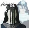 perfect-cool Bleach Kuchiki Byakuya Cosplay synthetic Wig