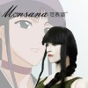 perfect-cool Bleach Kurotsuchi Nemu Cosplay Wig Cosplay synthetic Wig