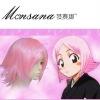perfect-cool Bleach Kusajika Yachiru Cosplay synthetic Wig