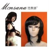 perfect-cool Final Fantasy VII Yuffie KisaragiCosplay synthetic Wig