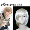 perfect-cool Final Fantasy XII Ashe Cosplay synthetic Wig