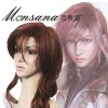 perfect-cool Final Fantasy XIII 13 Lightning Cosplay synthetic Wig