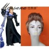 perfect-cool Kingdom Hearts II Organization XIII Demyx Cosplay synthetic Wig