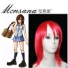 perfect-cool Kingdom Hearts KAIRI Medium Cosplay synthetic Wig
