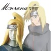 perfect-cool Naruto Deidara Cosplay synthetic Wig