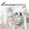 perfect-cool Naruto Jiraiya Cosplay synthetic Wig