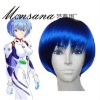 perfect-cool Neon Genesis Evangelion Ayanami Rei Cosplay synthetic Wig