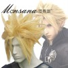 perfect-coolFinal Fantasy VII 7 Cloud Strife Cosplay synthetic Wig