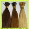 popular I-tip hair extension