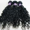 pure vigin malaysian curly hair thin machine weft