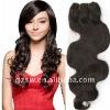 quality brazilian body wave hair