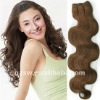 quality brazilian remy hair