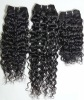 quality kinky curly hair