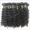 quite good product!! virgin Brazilian hair, beautiful curly hair, 100g/pc