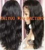 remy chinese pu tape hair extension