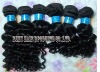 remy virgin Brazilian human hair weft extensions brazilian weft hair deep wavy100g/pcs any color any length