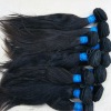 sensational virgin remy straight human hair extension