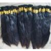 silky straight hair bulk hair can be dyed into light color