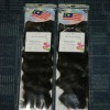 soft and tangle free hair extensions 100 gram (3.53 ozs)