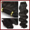 superior hair weave 100% human hair