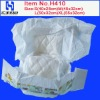 ultra soft and comfortable baby diaper