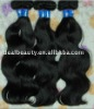 virgin brazilian hair weaving full cuticle natural color
