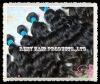 virgin brazilian human hair extensions pure remy hair weft hair weave